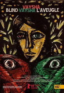 Blind Vaysha (2016)